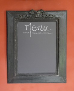 cadre-chalkboard-noir-menu - Copie